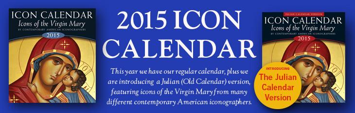 2015 Icon Calendar