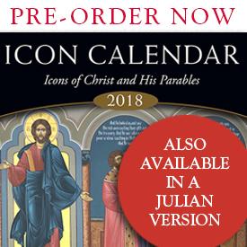 2018 calendar pre-order