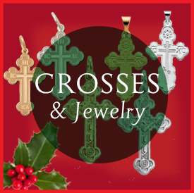 afs-xmas-shoppe-crosses.jpg
