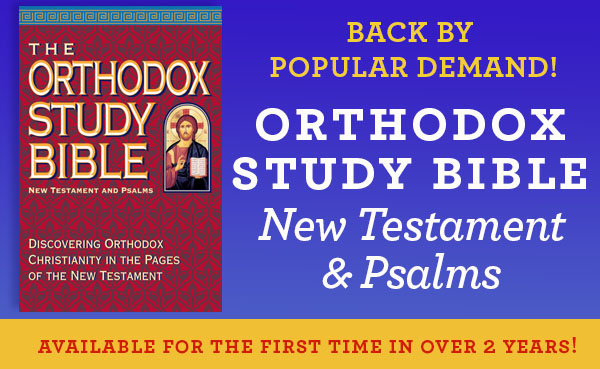 The Orthodox Study Bible, New Testament and Psalms, Paperback